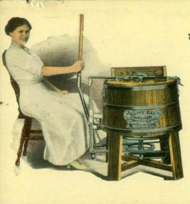 Эллен Эглуи (Ellen Eglui) изобрела барабан стиральной машины, а в 1888 году она продала патент на изобретение за $18, поскольку «никто не стал бы покупать стиральную машину, если бы знал, что патентом на нее владеет какая-то «негритянка».