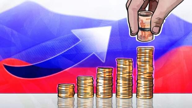 """Представлен """"единственный сценарий"""" развития экономики России"""