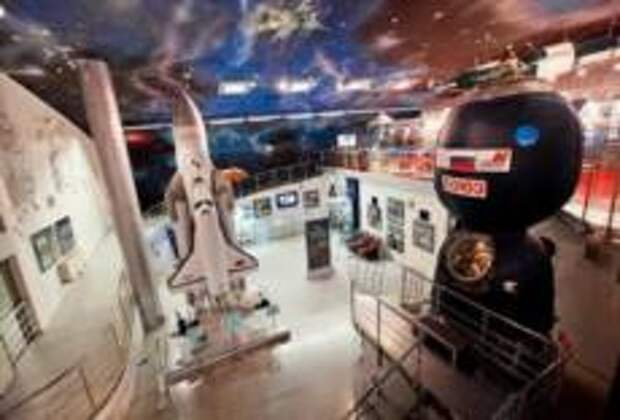 День космонавтики в самоизоляции