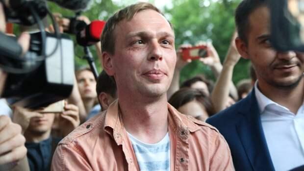 Жалобу адвоката Голунова на домашний арест сняли с рассмотрения по решению суда в Москве