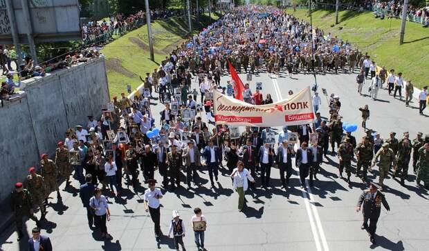 Акция «Бессмертный полк» в России перенесена наиюнь