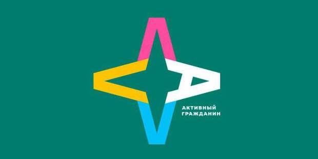О времена, о эпохи: в Москве прошел восьмой фестиваль исторической реконструкции