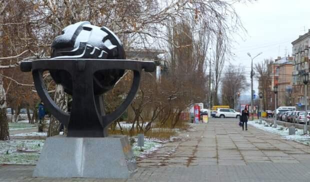 Ночью вВолгоградской области обещают заморозки до-1º С