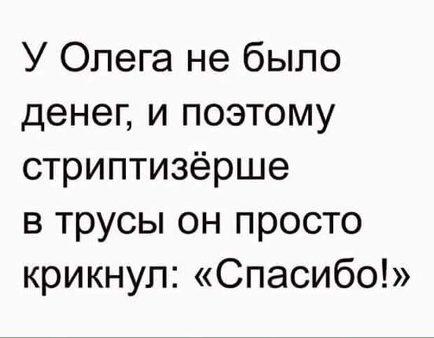 — Алло, милый! Я тут совершенно одна, мне холодно и очень страшно…