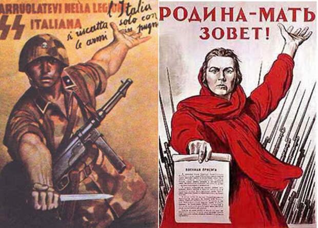 Как Сталин «помог» Гитлеру захватить власть