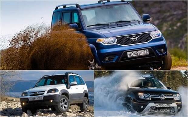 УАЗ Патриот, Chevrolet Niva или Renault Duster: что лучше?