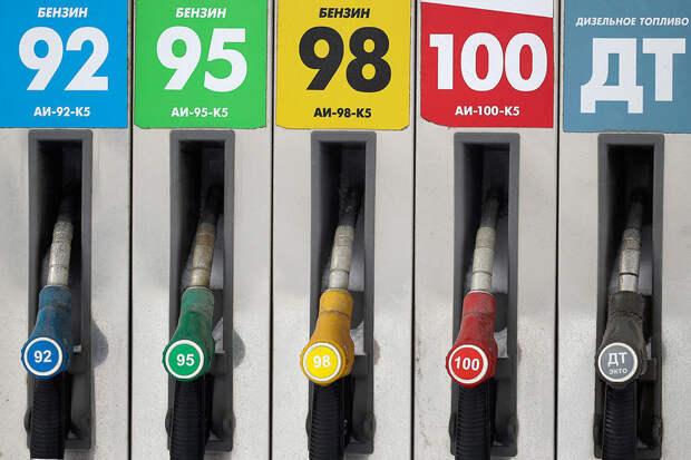 В России могут опять взлететь цены на бензин