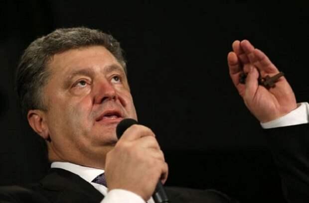 """Порошенко хочет не допустить закупки газа у """"Газпрома"""""""