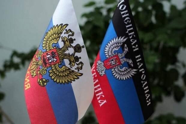 Кремль предупредил Киев