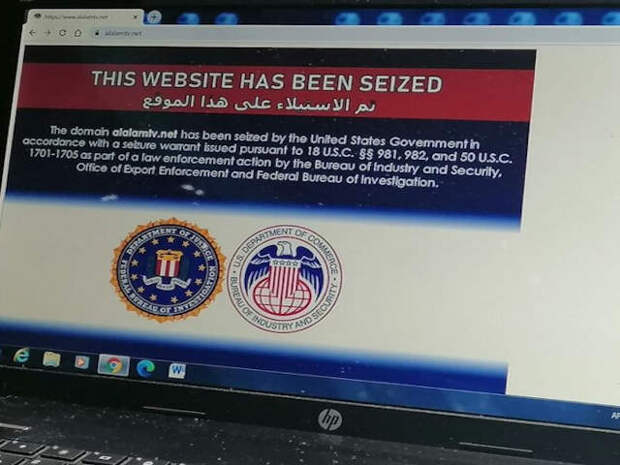 Американские власти захватили доменные имена неугодных СМИ и новостных агентств