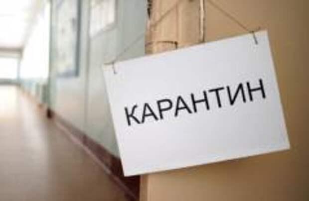 Российские школы отправили на каникулы