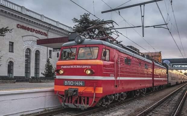 Два поезда из Крыма на материк отменят из-за отсутствия спроса