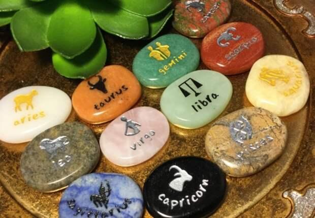 камни по зодиаку