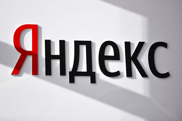 Сбой произошёл в работе «Яндекса»