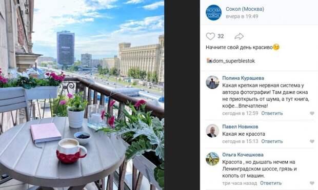 Фото дня: потрясающий вид с балкона на Ленинградку