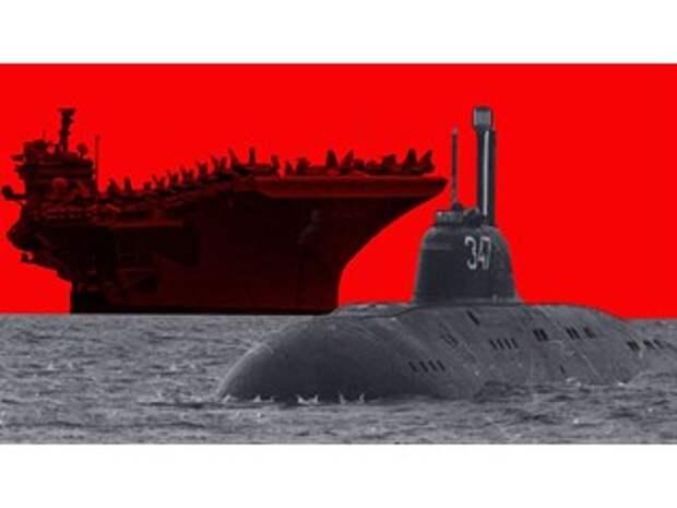 Атомный наезд. Как советская подлодка протаранила американский авианосец
