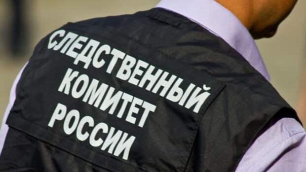 СК проверяет обстоятельства гибели пенсионера во время сбора сельди на Сахалине