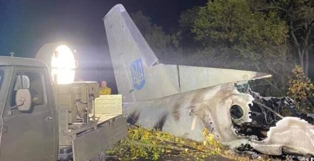 """Версия: самолёт Ан-26Ш мог быть сбит украинскими спецслужбами для дискредитации """"Мотор Сич"""""""