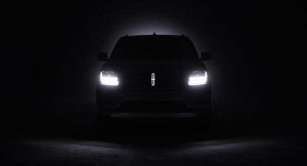 Тайное и явное: во что превратится новый Lincoln Navigator