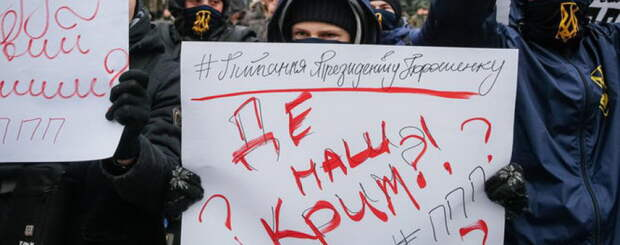 Тука негодует: Нам врут! Стратегии по возвращению Крыма не существует