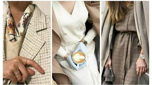 7 признаков статусного женского гардероба