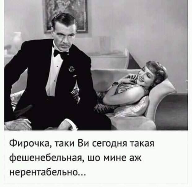 Идет бомж по помойкам академгородка. Видит - женщина голая лежит...