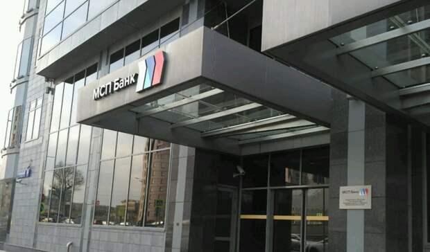 МСП Банк может взыскать 37 млн с Гарантийного фонда Ставрополья из-за чужого долга