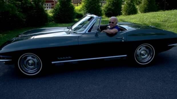 Любимый автомобиль Джо Байдена.  Фото: mail.ru.