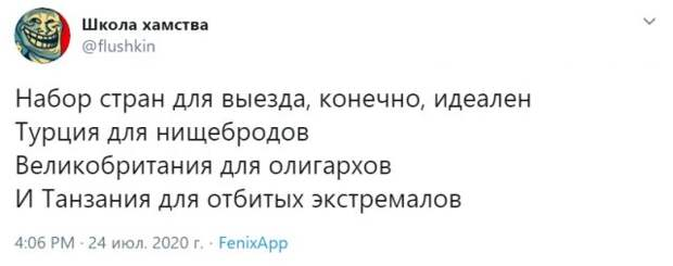 Россия возобновила авиасообщение с Танзанией