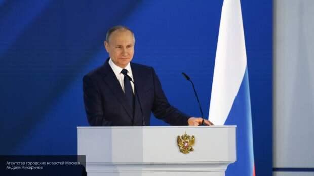 """Выступление Путина перед Федеральным собранием назвали """"посланием мирного времени"""""""