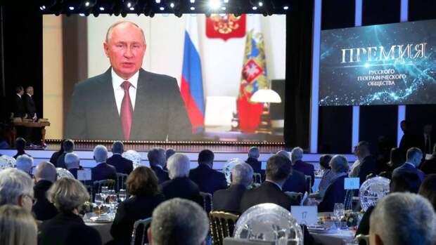 Какие прогнозы для мира и России дали эксперты международного форума «Валдай», обсудят в «Патриоте»