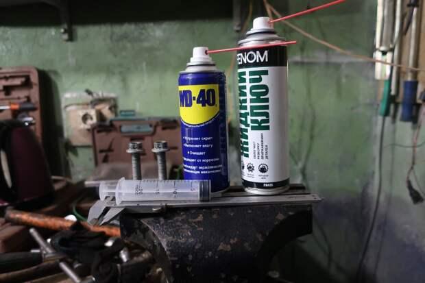 сравнение WD-40 и Жидкий ключ