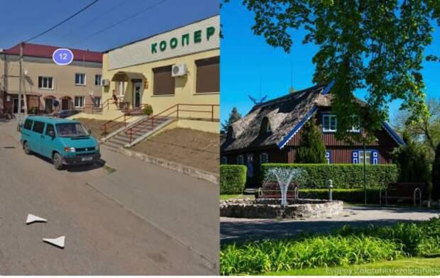 Куршская коса в России и в Литве: найди отличия