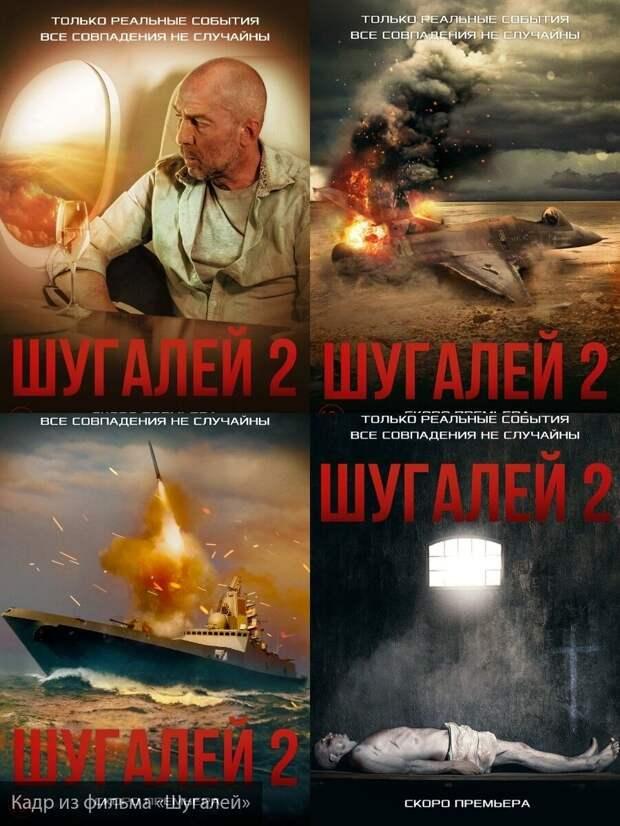 Сенатор Цеков: «Шугалей-2» сыграет свою роль в освобождении российских социологов из плена