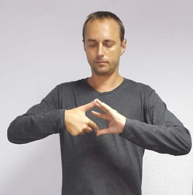 Супер упражнения для развития мозга и улучшения памяти.