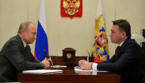 Воробьев рассказал Путину о создании медицинских и образовательных центров для детей