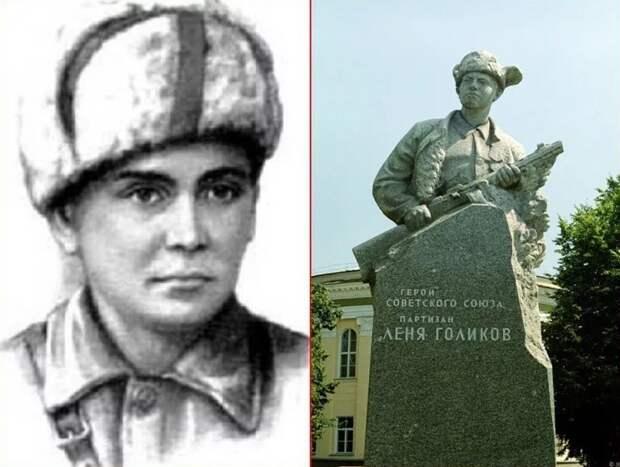 Великая Отечественная война унесла жизни многих юных ребят, вставших на защиту Родины, среди них и Леня Голиков
