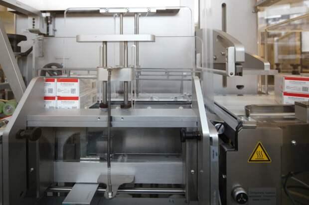 «Герофарм» начал промышленный выпуск вакцины «ЭпиВакКорона»