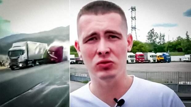 Принял удар на себя: история дальнобойщика, остановившего бензовоз с отказавшими тормозами