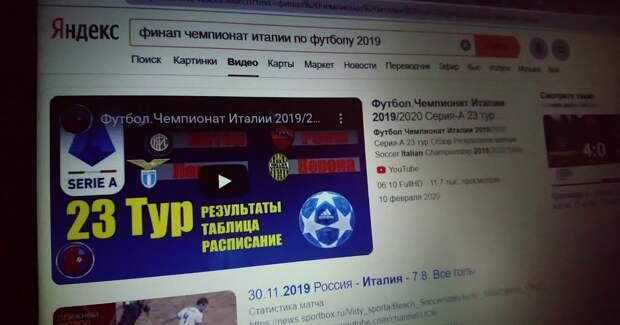 «Яндекс» получил третий иск от TeleSport