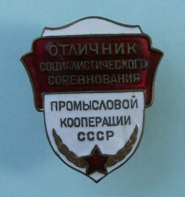 Артели в СССР — расцвет при Сталине и уничтожение при Хрущёве