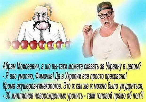 Украина-2021: погоня за дозой