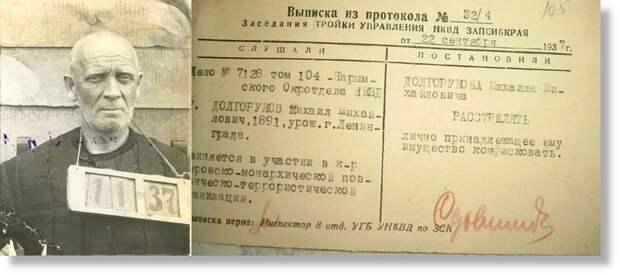 Расстрел, за участие в повстанческо-террористической организации. Яндекс.Картинки.