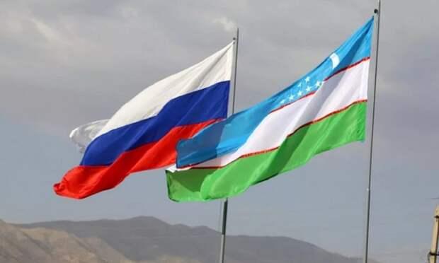 Россия и Узбекистан заключили соглашение о сотрудничестве