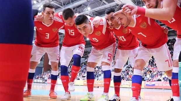 Сборная России обыграла Францию в квалификации чемпионата Европы 2022 по мини-футболу
