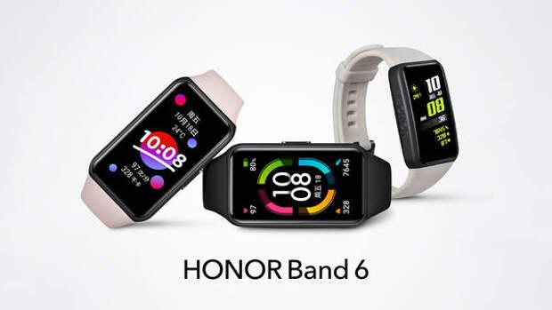 HONOR представляет умный браслет HONOR Band 6
