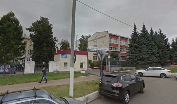 Минземимущество РТнамерено выкупить горбольницу №12 Казани