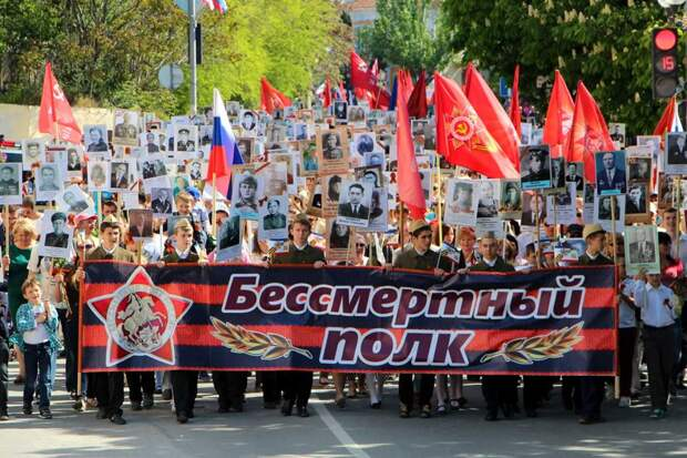 """В Эстонии запретили акцию """"Бессмертный полк"""", в Беларуси её до сих пор не разрешили"""