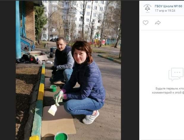 Сотрудники школы в Лианозове вместе с воспитанниками и их родителями навели чистоту  на территории