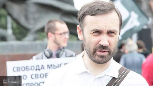 Беглый депутат ГД Пономарев возглавил на Украине борьбу против поправок в Конституцию РФ